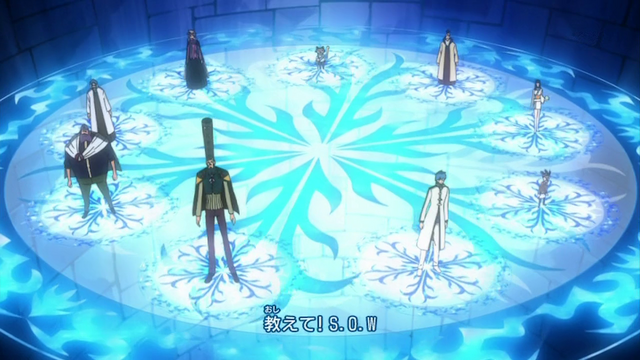 File:Fairy+tail+magic+council.png