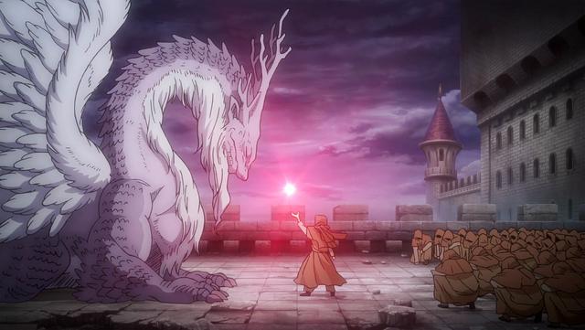 File:Dragon Slaying Magic is born.png