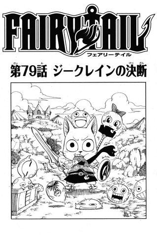 File:Cover 79.JPG