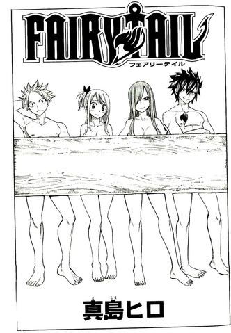 File:Cover of Whose Clothes Are These.png