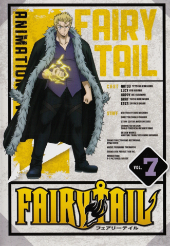 File:FT2 DVD07.png