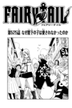 Chapter 525