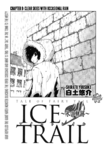 Ice Trail: Chapter 8