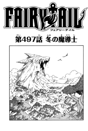 Cover 497