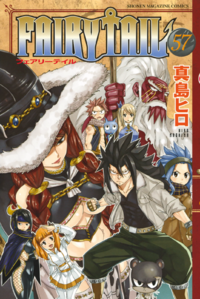 Volume 57 Cover.png