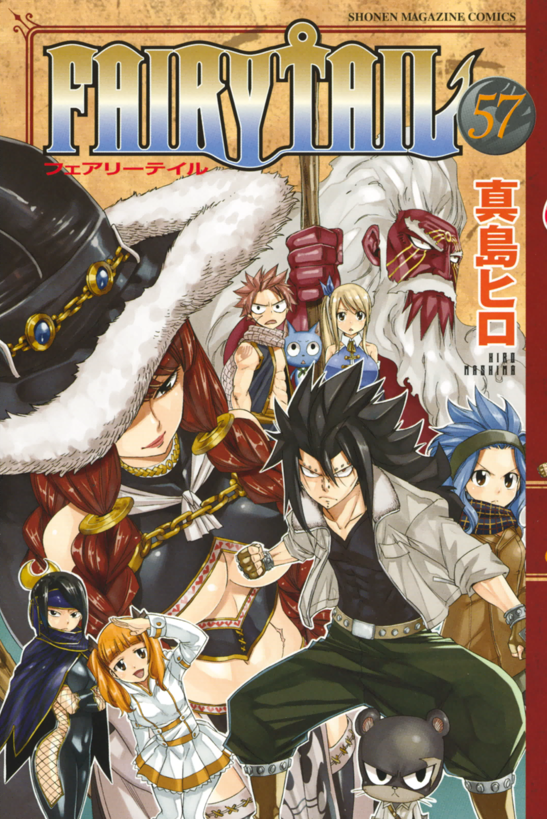 Volume 57 Cover