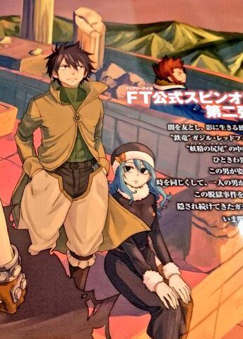 File:Fairy Tail Gaiden Volume2back.jpg