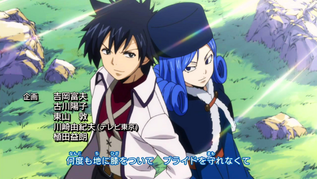 File:OP11 - Gray and Juvia.png