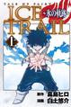 Thumbnail for version as of 08:16, September 17, 2015