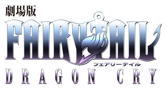 File:DRAGON CRY logo.png