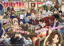 Cover 545