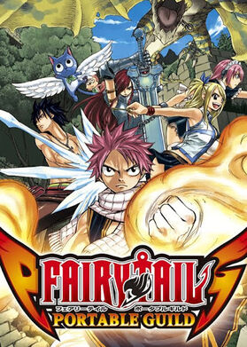 File:Fairy Tail Portable Guild.jpg