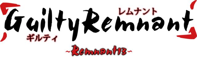 File:Remnant13.png