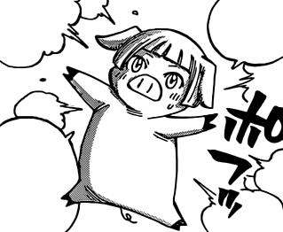 File:Animal Soul - Pig.png