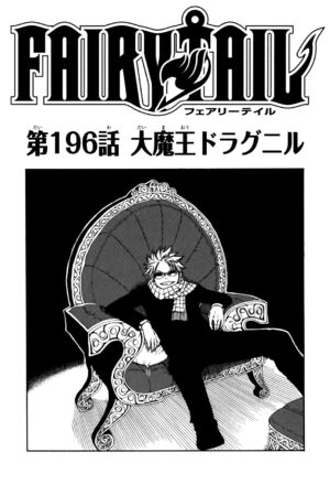 Cover 196