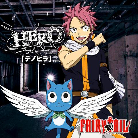 File:Tenohira - CD Cover.png