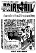 Cover 336