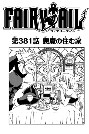 Cover 381