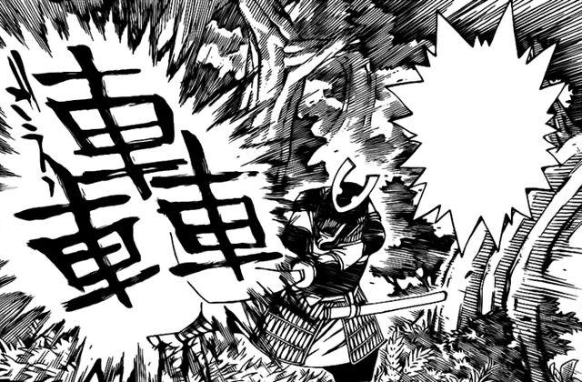 File:Yomazu's Go.jpg