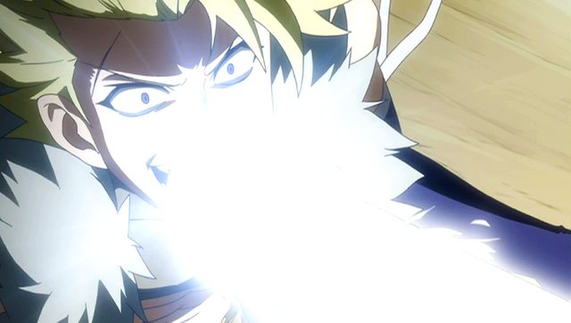 File:White Dragon's Roar.png