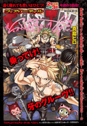 Cover 340