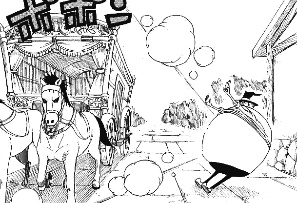 File:Carriage and Boar Manga.PNG