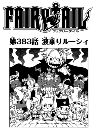 File:Cover 383.png