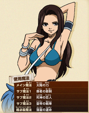 File:Cana's render in GKD.png