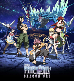 Fairy Tail Dragon Cry Textless