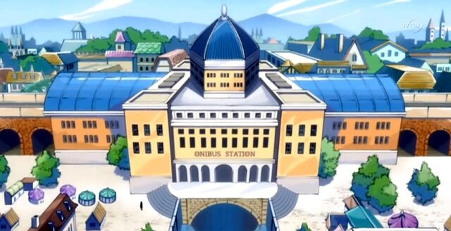 File:Onibas Station.jpg