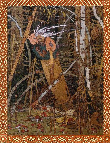 File:Baba-yaga-illustration-for-the-fairy-tale-vasilisa-the-beautiful-1900(2).jpg