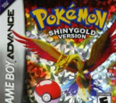 Pokemon Shiny Gold