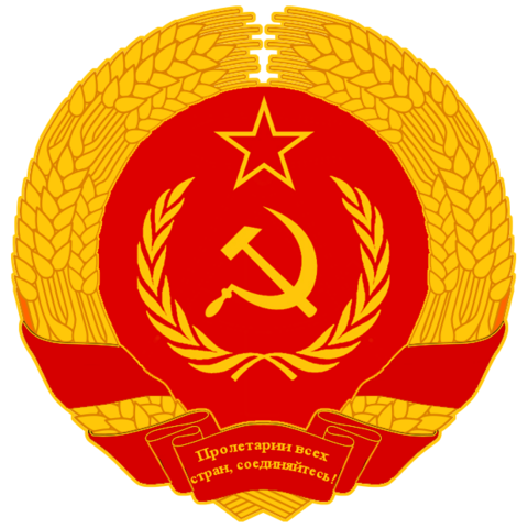 File:Coat of arms of the new ussr proposed for 2044 by redrich1917-d6koupw.png