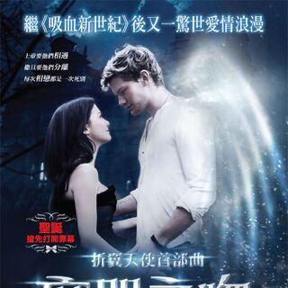 Hong Kongese poster