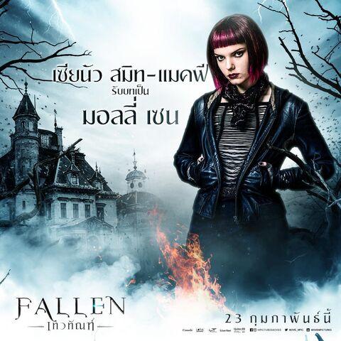File:FILM-FallenPoster3-8.jpg