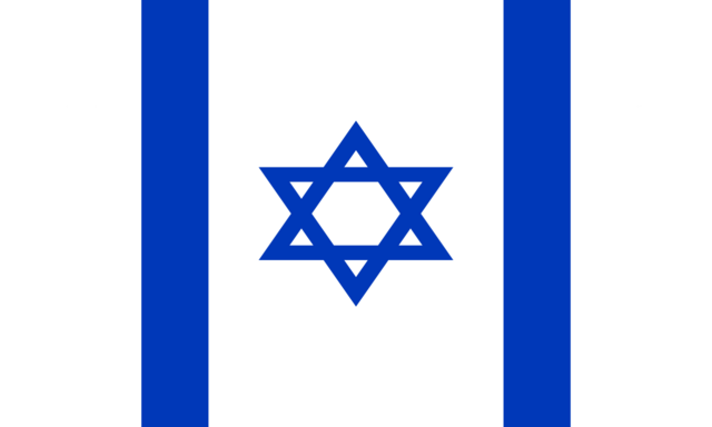 File:State of Isreal.png