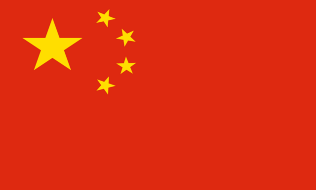 File:People's Republic of China.png