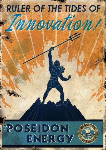 File:PoseidonAd1.png
