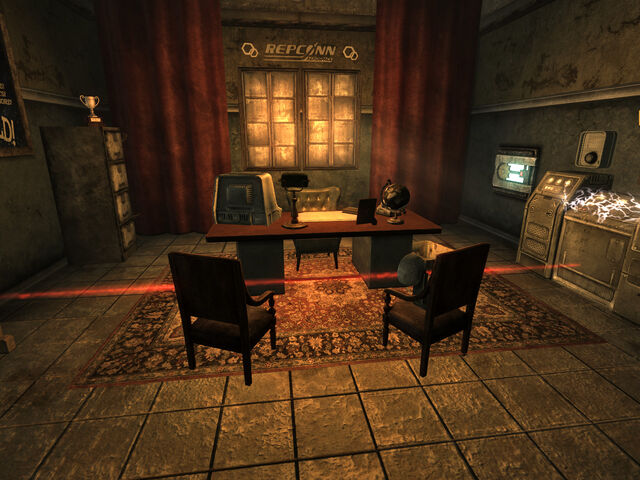 File:OWR X-13 tripwire admin office.jpg