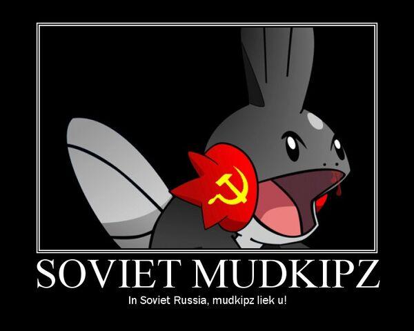 File:Soviet mudkipz.jpg