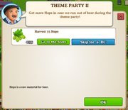 Gallery Theme Party II