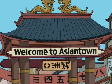 File:Asiantown.jpg