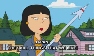 Japanjingle