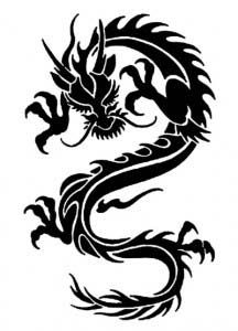 File:Dragon Symbol 7.jpg