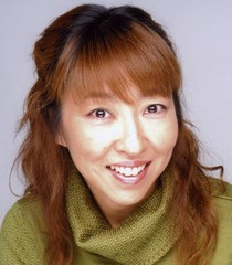 Minami Tagayama