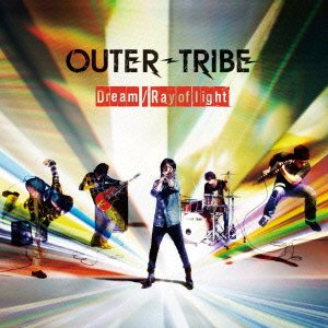 File:Outer Tribe-Album Cover.jpg