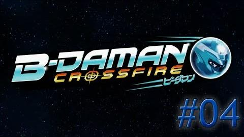 B-Daman Crossfire - Episode 04 West City, Here We Come!