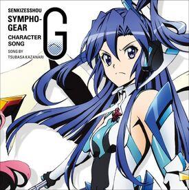 Symphogear-G Character 04