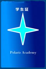 Polaris Academy Student Card