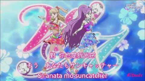 【HD】Aikatsu! - Smiling Suncatcher lyrics【中字】